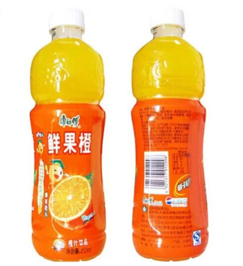 Étiquettes de bouteilles de boissons
