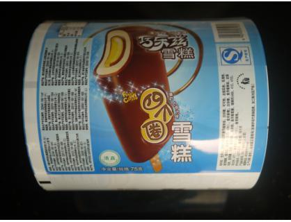 Ice Cream emballage Sachet 1
